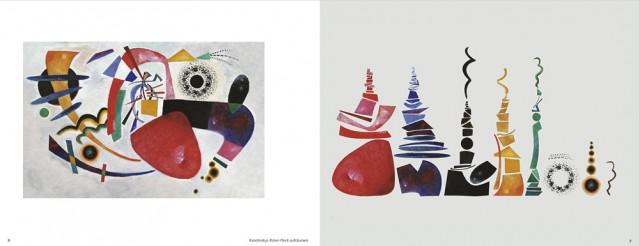 Ursus-Wehrli-Kandinski-MJ-MEDIA